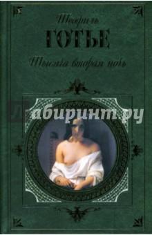Телки снимают эротику на ночь читать натуральную грудь порнуха