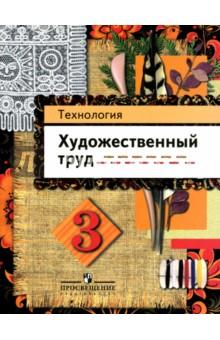 Воспоминания русских крестьян xviii первой половины xix века читать