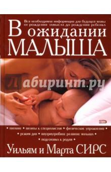 587238126e63945 Книга: