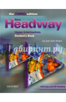 New Headway Upper-Intermediate (Student`s Book) - Liz&John Soars