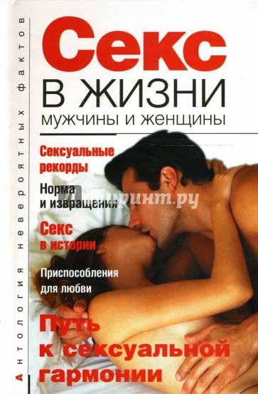 originalniy-gid-lyubvi-i-seksa-onlayn-devchat-v-trusah-i-v-lifchike-porno
