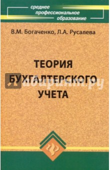 ebook The Rhetoric of Economics (Rhetoric of the Human Sciences) (2nd Edition)