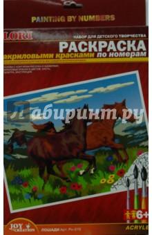 """""""Раскраска акриловым красками по номерам: Лошади (Рн015 ..."""