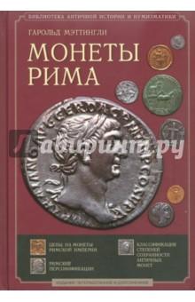 1 рублей 1991 года цена бумажный стоимость