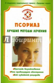 Доктор. Заново - Семён Афанасьев