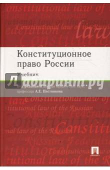 book Расчеты магистральных нефтегазопроводов и
