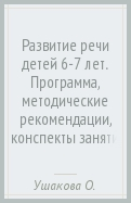 Донцова читать новые книги даша васильева