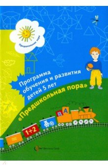 программа для обучению детей читать