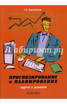 online data envelopment analysis a handbook on the