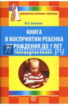 День рождения ребенка- как отметить день рождения девочки 57