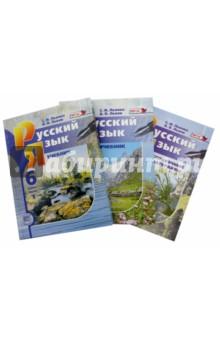 Львова русский язык 6 класс учебник купить