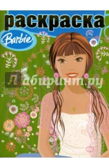 Раскраска с глиттером № 0802 (Барби)
