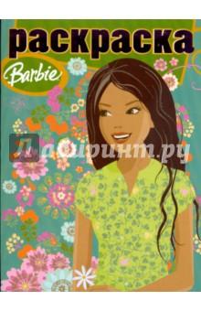 Раскраска с глиттером № 0804 (Барби)