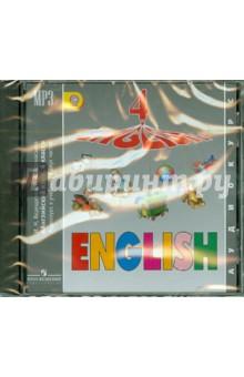 диск к учебнику верещагиной 3 класс