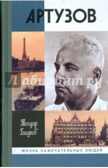 ebook 佛教与中印文化交流 1990