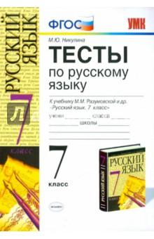 lektsii-mashinostroeniyu-vse-reshebnik-dlya-7-klass-po-belorusskomu-yaziku-murina-tekstu-zhuhovitskogo