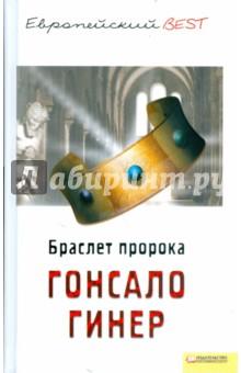 Книга: \