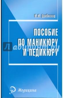 Русские народные сказки читать для 2 класса скачать