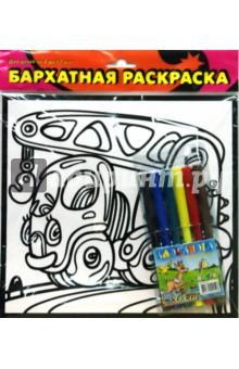 """""""Бархатные раскраски-мини. Подъемный кран (1429)"""" купить ..."""