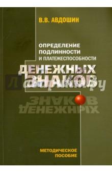 монеты рф 25 рублей