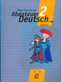 Ольга Зверлова: Немецкий язык: с немецким за приключениями 2: учебник немецкого языка для 6 класса