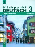 Ольга Зверлова: Немецкий язык. В центре внимания немецкий 3. Учебник для 9 класса общеобразовательных учреждений