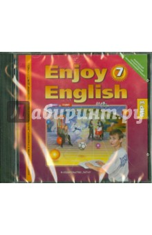 enjoy english 7 класс учебник