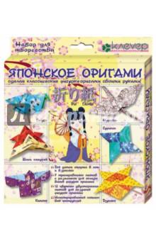 Купить Японское оригами (АБ 11-421) ISBN: 4607056492634