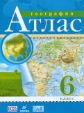 География. 6 класс. Атлас. ФГОС