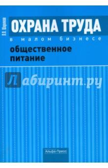 pdf Корпоративные информационные системы управления в