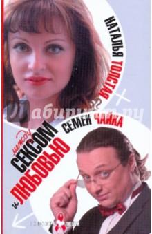 Психологсексолог Валентин ДенисовМельников Консультации