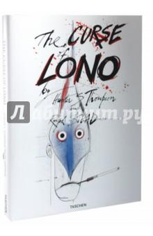 The Curse of Lono - Hunter Thompson