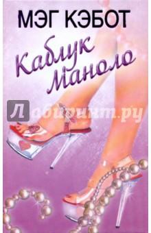 book одоберинско русский словарь