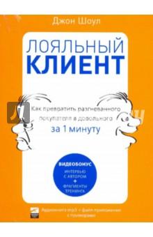Российские валютные проститутки