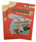 Испанский язык. 9 класс. Учебник для школ с углубленным изучением языка. В 2-х частях. Часть 2. ФГОС - Кондрашова, Костылева