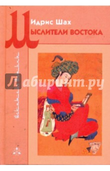 программа шах идрис все книги Езоло паровозик