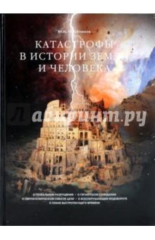 free древнейшая ливонская хроника и