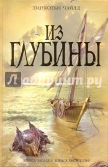 book Самовоспитание вкуса (180,00