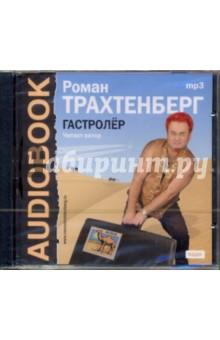 porno-fotooboi-na-mobilnik