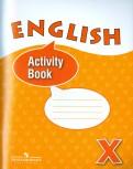 Афанасьева, Михеева, Мичугина: Английский язык. 10 класс. Рабочая тетрадь. Углубленный уровень