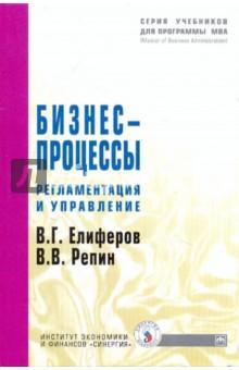 book Финляндская окраина в составе русского
