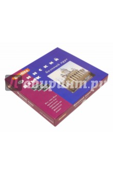 Финский язык. Базовый курс. Книга + 3 аудиокассеты - М. Черток