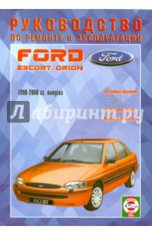 руководство по ремонту и эксплуатации ford escort