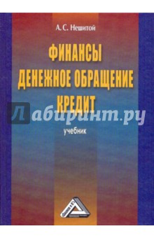 pdf The restoration and management of