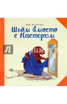 16a98d810cc2 Книга