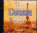 Селиванова, Шашурина: Французский язык. Синяя птица. 9 класс. Аудиокурс (CDmp3)