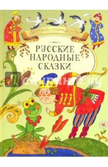 Секс сказка русская народная