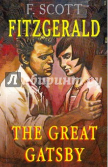 The Great Gatsby - Francis Fitzgerald