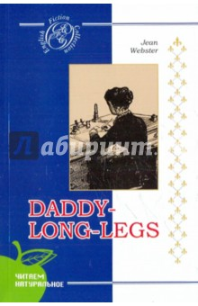 Длинноногий дядюшка: роман в письмах; на английском языке