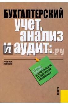 Танки второй мировой читать книгу